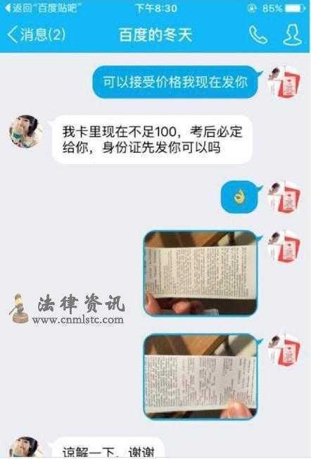 """(考试考生)专四""""漏题"""",这锅应不应该""""上海外国语""""背?"""