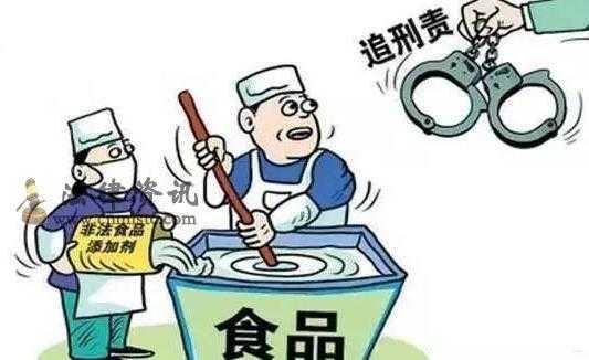 (食品螺蛳)吃螺蛳粉验出吸食毒品