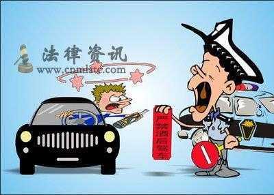 (机动车驾驶人)酒驾被抓了,还再次驾车,就是这样一错再错,造成大错