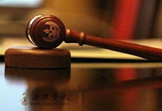 (受贿罪司法解释受贿罪单位财物)单位受贿罪法律条文是什么样的