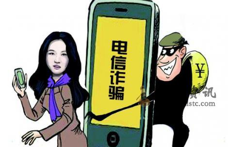 (缅甸安溪)安溪警察赴越南捣毁2个网络诈骗黑窝点