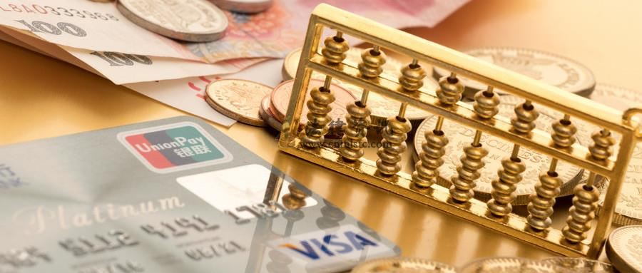 (信用卡透支额度额度银行信用卡)银行信用卡能够透现吗,透现最大金额多少钱